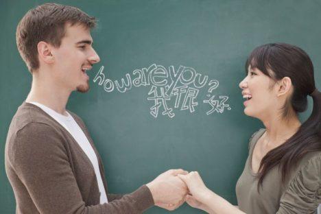 cours d'anglais en ligne langue différente